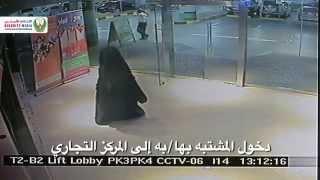 getlinkyoutube.com-فيديو يظهر تحركات مرتكب / مرتكبة جريمة شبح الريم