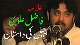 Jahl Ki Dastan Kya Huwa Phir  | Allama Fazil Hussain Alvi width=