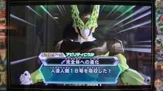 getlinkyoutube.com-ドラゴンボールヒーローズGM10弾超ボス戦慄!合体セルの系譜