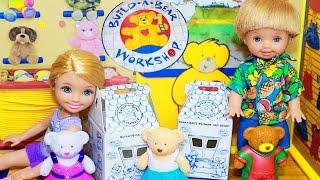 getlinkyoutube.com-Frozen Kids Shop Build-A-Bear Workshop Disney Frozen Barbie Parody Toby Miworld Playset Toy Mall