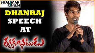 Dhanraj speech at Rakshaka Bhatudu Trailer Launch    Rakshaka Bhatudu Telugu Movie    Richa Panai