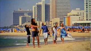 Israel In You – TV commercial # 4