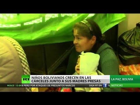 Bolivia: Niños, condenados a vivir con sus madres... en la cárcel