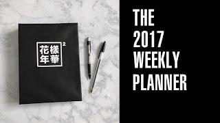 getlinkyoutube.com-DIY Haz tu propia agenda 2017