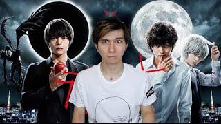 getlinkyoutube.com-ドラマ版デスノートはゴミ? Is The Death Note TV Series Rubbish?