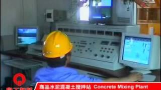 getlinkyoutube.com-Concrete Mixing Plant