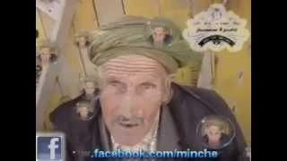 "getlinkyoutube.com-أغنية ثورية تعود للفنان عيسى الجرموني و عنوانها "" جينا من عين مليلة """