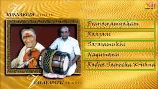 getlinkyoutube.com-CARNATIC INSTRUMENTAL | VIOLIN | KUNNAKUDI VAIDYANATHAN | VALAYAPATTI | JUKEBOX