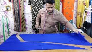 فصال رياضي جديد زورو موقعي كروب خياطة علي السوداني