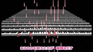 getlinkyoutube.com-にじいろ / 絢香(ピアノソロ演奏&歌詞)