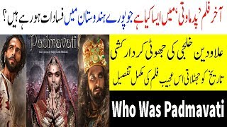 Padmavati Full Movie Conflict Story