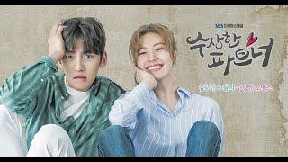 Suspicious Partner Korean Drama 2017