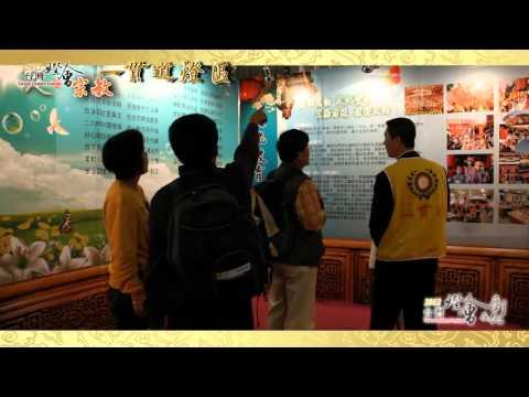 2012台灣燈會正式開幕 一貫道燈區 實況報導