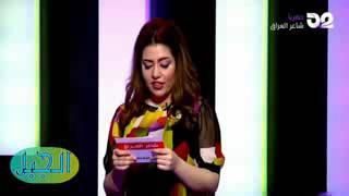 getlinkyoutube.com-الشاعر سامر جمعه في شاعر العراق حلقة الانبار