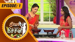 getlinkyoutube.com-Star Kitchen | (22/06/2015) | Actress Sindhu's Special cooking | [Epi-1]