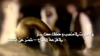 getlinkyoutube.com-شيلة لا تأمن الدنيا - نايف الغرابي