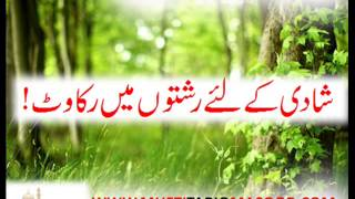 getlinkyoutube.com-Shadi kay lie rishtoon mai rukawat by Mufti Tariq Masood