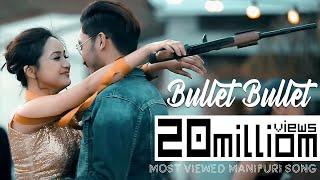 Bullet Bullet - Official Music Video Release