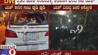 getlinkyoutube.com-Actor Yash's car Vandalised in Shahapur for Arriving 6 Hours late