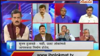 getlinkyoutube.com-Bedhadak 04 May on Controversy on Babasaheb Purandare for Maharashtra Bhushan