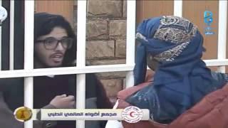 getlinkyoutube.com-دخول  الجميري السجن وخروجه بكفالة محمد العبدالله زد رصيدك5 اليوم11