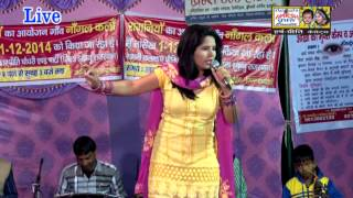 getlinkyoutube.com-Me Margya Te Mahare Hind Ke, Hit Ragni ,Preeti Choudhary, By Harsh Preeti Cassettes