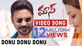 Donu Donu Donu Video Song    Maas (Maari) Movie Songs    Dhanush, Kajal Agarwal, Anirudh