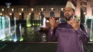 New Naat || Sab Se Aula o Aala Hamara Nabi ||  Syed Zabeeb Masood || by STUDIO 5. width=