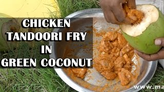 CHICKEN TANDOORI FRY MAKING IN GREEN COCONUT | RARE RECIPES | VILLAGE FOOD FACTORY