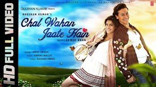 Chal Wahan Jaate Hain Full VIDEO Song - Arijit Singh | Tiger Shroff, Kriti Sanon | T-Series width=