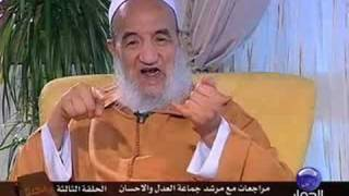 مراجعات مع الشيخ عبد السلام ياسين الحلقة ٣، الجزء ١