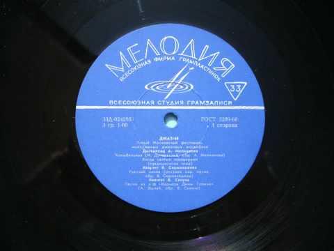 "Vladimir Sermakashev recorded  live at the Moscow Jazz Festival, 1968.  ""A SOVIET JAZZ QUARTET"""