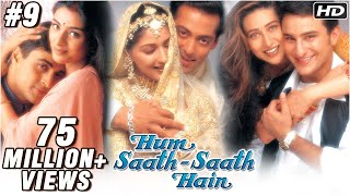 getlinkyoutube.com-Hum Saath Saath Hain - 9/16 - Bollywood Movie - Salman Khan, Saif Ali Khan & Karishma Kapoor