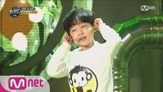 getlinkyoutube.com-[WE KID] Rap Baby Lee Ha Rang, Kid's Swag~ 'Okey dokey' EP.01 20160218