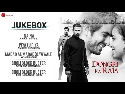 Dongri Ka Raja - Full Movie Audio Jukebox | Gashmir Mahajani, Reecha Sinha, Ronit Roy & Sunny Leone