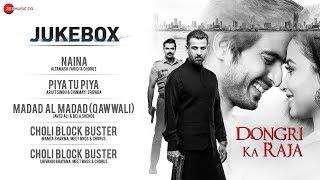 Dongri Ka Raja - Full Movie Audio Jukebox   Gashmir Mahajani, Reecha Sinha, Ronit Roy & Sunny Leone