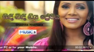 Shashika Nisansala - Sindi Bindi Giya Premaya