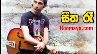 getlinkyoutube.com-Seetha Raa pura Awe Ma Soya Dikson Withanage Roomaya com