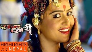 getlinkyoutube.com-Chham Chhamti Pauju Haru - Full Video Song | Nepali Movie RAMPYARI | Rekha Thapa, Aavash Adhikari