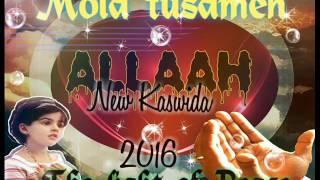 Mola tusameh by The Light of Peace ( Nuuru Salaam ) New Kaswida 2016
