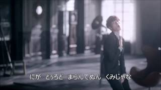 getlinkyoutube.com-VIXX 기적(ETERNITY 奇跡) 応援法(掛け声)