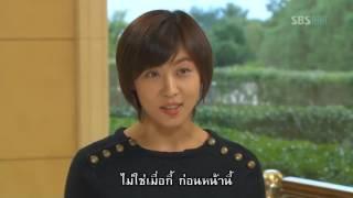 getlinkyoutube.com-[ซีรีย์เกาหลี] เสกฉันให้เป็นเธอ ตอนที่ 5 [HD] [พากย์ไทย+ซับไทย]