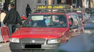 getlinkyoutube.com-تاكسي المدينة: كازابلانكا   الجزيرة الوثائقية