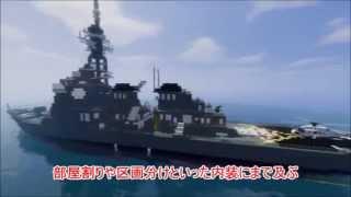 getlinkyoutube.com-【ゆっくり実況】マインクラフトでミサイル防衛!! part2【minecraft防衛部】