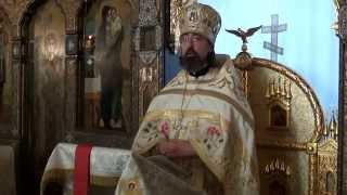 Проповедь архимандрита Филиппа в праздник Вознесения Господня