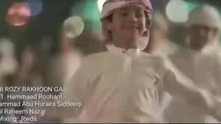 May Bhi Rozay Rakho GA Ya Allah Taufeeq Day