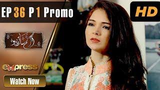 Drama | Agar Tum Saath Ho - Episode 36 Part 1 Promo | Express Entertainment Dramas | Humayun Ashraf