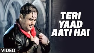 getlinkyoutube.com-Teri Yaad (Official Video Song) - Kisi Din | Adnan Sami Khan