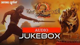Bahubali 2 - The Conclusion | Malayalam | Audio Jukebox | SS Rajamouli | Prabhas | Manorama Music width=