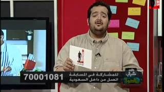 getlinkyoutube.com-فورشباب عالهوا مع  طراد سندي